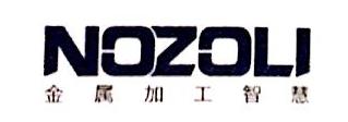上海诺倬力机电科技有限公司