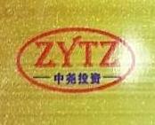 四川中尧投资管理有限公司 最新采购和商业信息