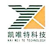 昆山凯唯特电子材料有限公司 最新采购和商业信息