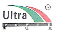 深圳沃德威电子科技有限公司