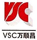 金运贸易(深圳)有限公司 最新采购和商业信息