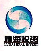 江西履海投资有限公司 最新采购和商业信息