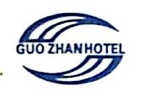陕西国际展览中心商务酒店 最新采购和商业信息