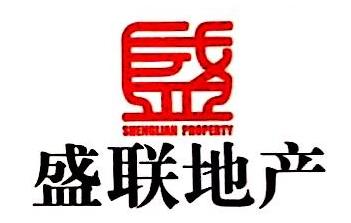 苏州盛联房地产代理有限公司 最新采购和商业信息