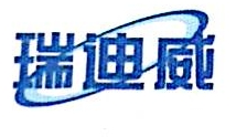 成都瑞迪威科技有限公司 最新采购和商业信息
