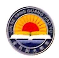 深圳金色阳光教育发展有限公司 最新采购和商业信息