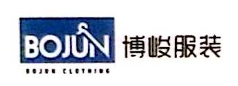 南京博峻电子商务有限公司 最新采购和商业信息