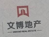 河北文博房地产开发有限公司