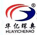 河南省华亿起重电器有限公司 最新采购和商业信息