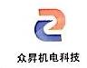 苏州众昇机电科技有限公司 最新采购和商业信息