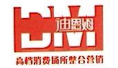 深圳市迪恩姆广告有限公司 最新采购和商业信息