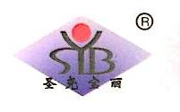 北京圣尧宝丽商贸有限公司 最新采购和商业信息