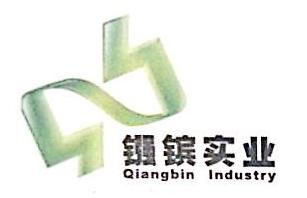 重庆镪镔君骁物资有限公司