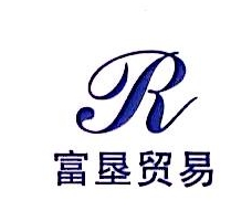 云南富垦贸易有限公司 最新采购和商业信息