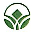 无锡市惠山区五洲农村小额贷款有限公司