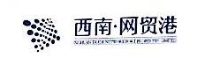 四川网贸港科技有限公司