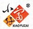 龙岩富仔工贸有限公司 最新采购和商业信息