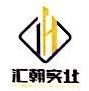 芜湖精英国际大酒店有限公司 最新采购和商业信息