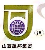 杭州吉邦金属材料有限公司 最新采购和商业信息