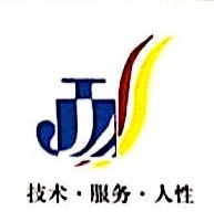 天静机械(上海)有限公司