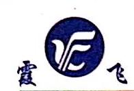 南京霞飞纸品有限公司 最新采购和商业信息