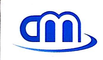 深圳市昌明电子科技有限公司 最新采购和商业信息
