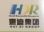 湛江惠亿粮油有限公司 最新采购和商业信息