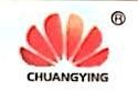 东莞市创盈精密自动化科技有限公司 最新采购和商业信息