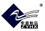 中意恒信扬州科技股份有限公司 最新采购和商业信息