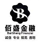 惠州市佰盛禾实业有限公司 最新采购和商业信息