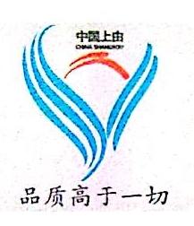 深圳市上由信息技术有限公司 最新采购和商业信息