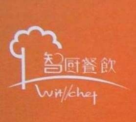 安徽智厨餐饮管理有限公司 最新采购和商业信息