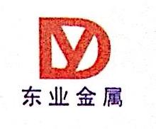 无锡东业金属制品有限公司 最新采购和商业信息