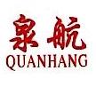 中国农业银行股份有限公司南安成功支行