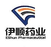 海南伊顺药业有限公司 最新采购和商业信息