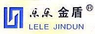西安乐乐门业有限责任公司北京分公司 最新采购和商业信息