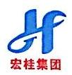 广西广房房地产开发有限公司