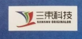 深圳市三束科技有限公司 最新采购和商业信息