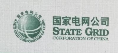 武汉金海电力有限责任公司