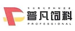 哈尔滨兴普饲料有限公司 最新采购和商业信息