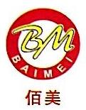 中山市佰美塑胶模具制品有限公司 最新采购和商业信息
