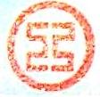 中国工商银行股份有限公司海门解放路支行 最新采购和商业信息