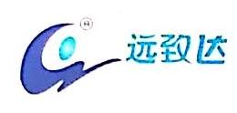 江苏远致达轨道交通发展有限公司 最新采购和商业信息