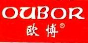绍兴市普灵电器有限公司 最新采购和商业信息
