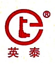 上海英泰塑胶股份有限公司 最新采购和商业信息