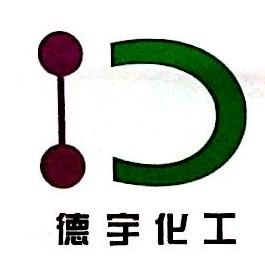 无锡市德宇化工有限公司 最新采购和商业信息