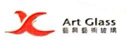 苏州艺兴工艺玻璃有限公司 最新采购和商业信息