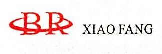 辽宁博润消防智能工程有限公司 最新采购和商业信息