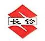 江门长铃摩托车制造有限公司 最新采购和商业信息