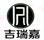 吉瑞嘉健康科技(北京)有限公司 最新采购和商业信息